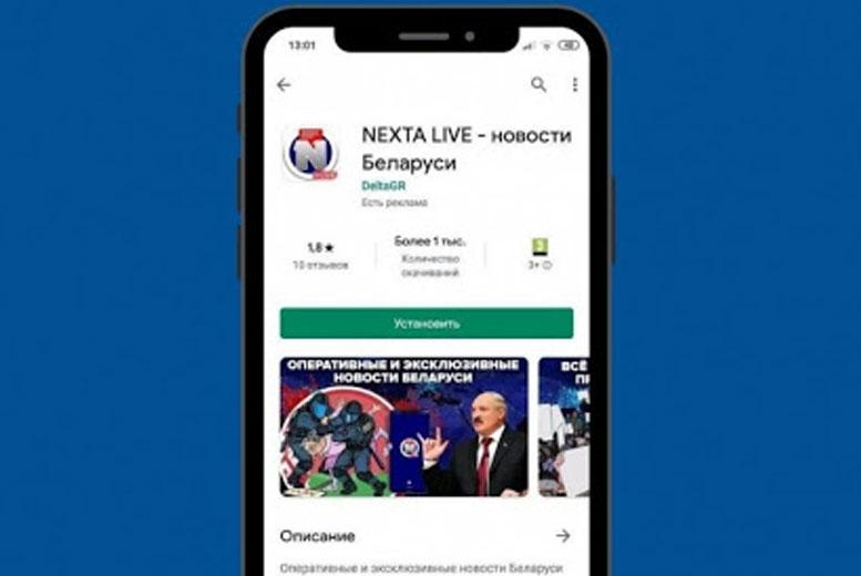 Как Телеграмм канал с 300 тыс подписчиками стал главным СМИ в Белоруссии