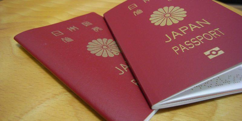 Япония возглавляет список