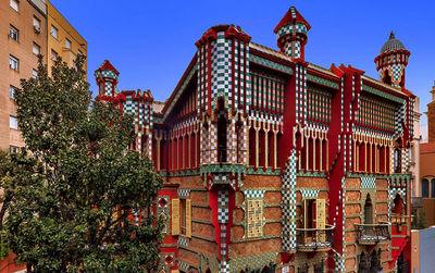 Дом Висенс, Барселона