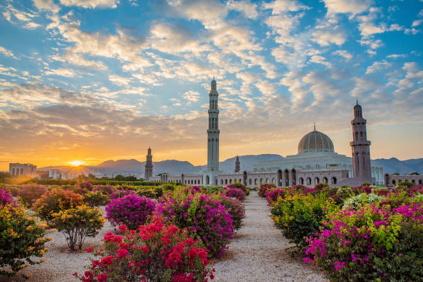 Маскат, Оман