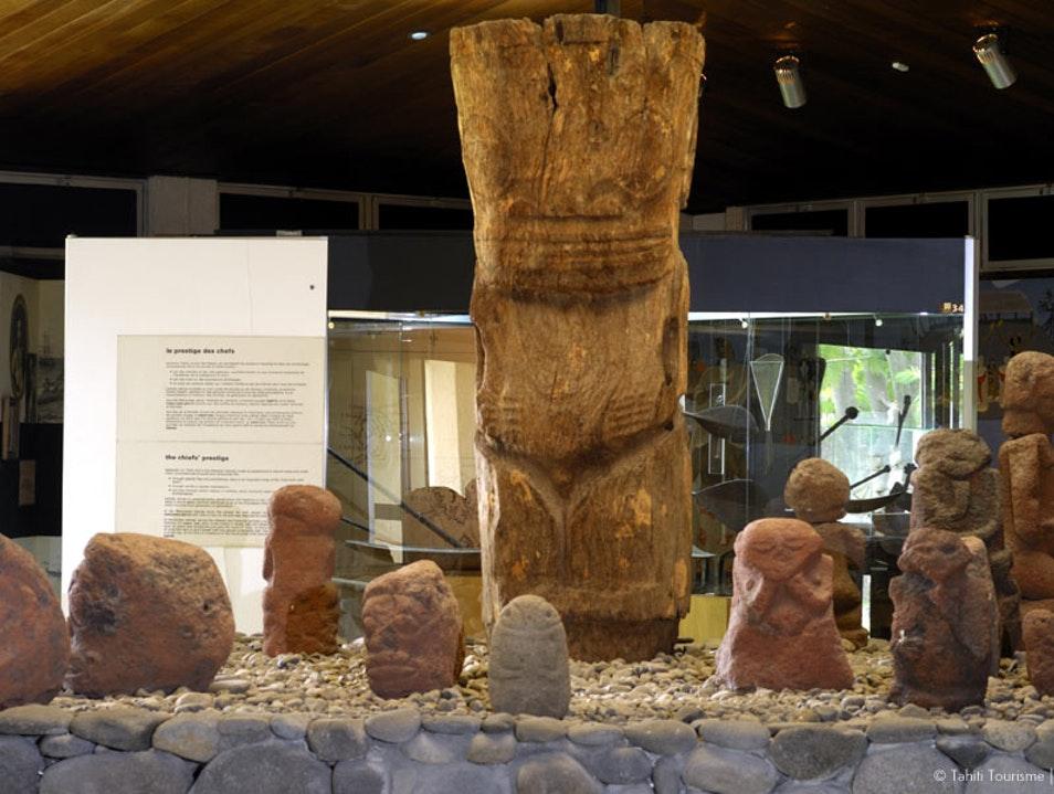 Музей Таити и островов