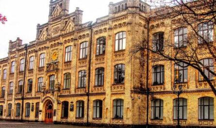 Киевские университеты, где можно получить диплом бакалавра