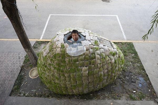 Дом-яйцо, Пекин, Китай