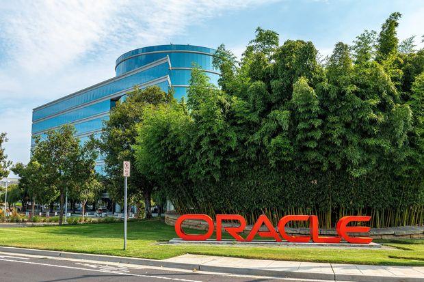 Oracle - Остин, США