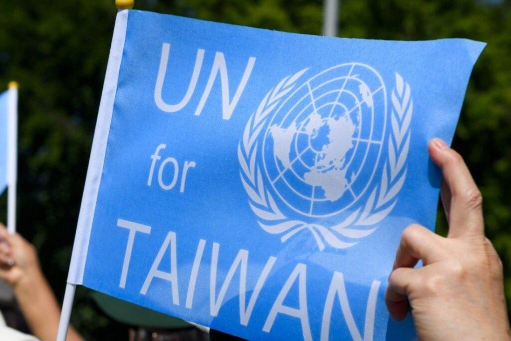Является ли Тайвань членом Организации Объединенных Наций?