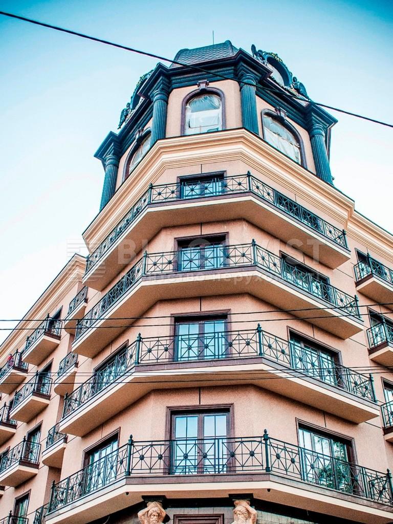 Квартира на ул. Мичурина