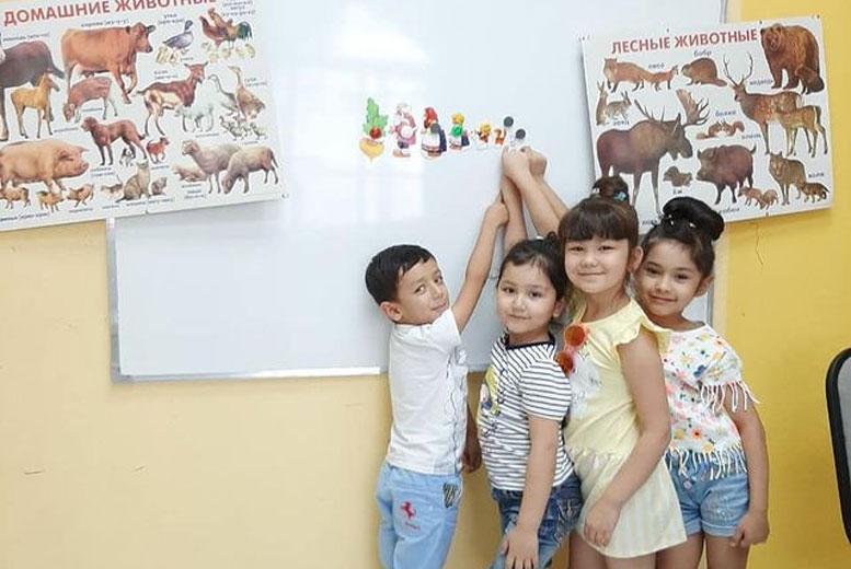 Лучший детский учебный центр в Ташкенте