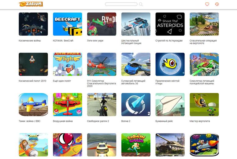 Играйте бесплатно в игры-леталки в режиме онлайн на Zarium.com