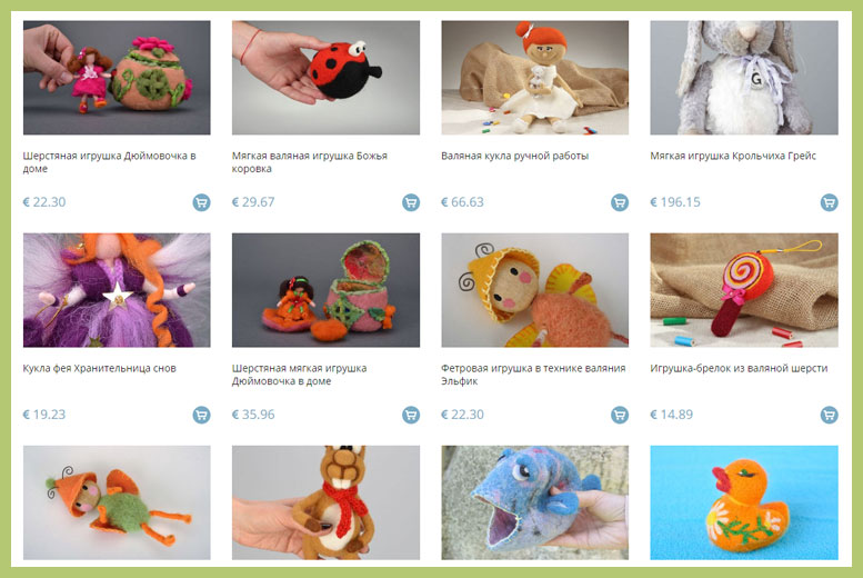 Как заказать авторские игрушки из шерсти?