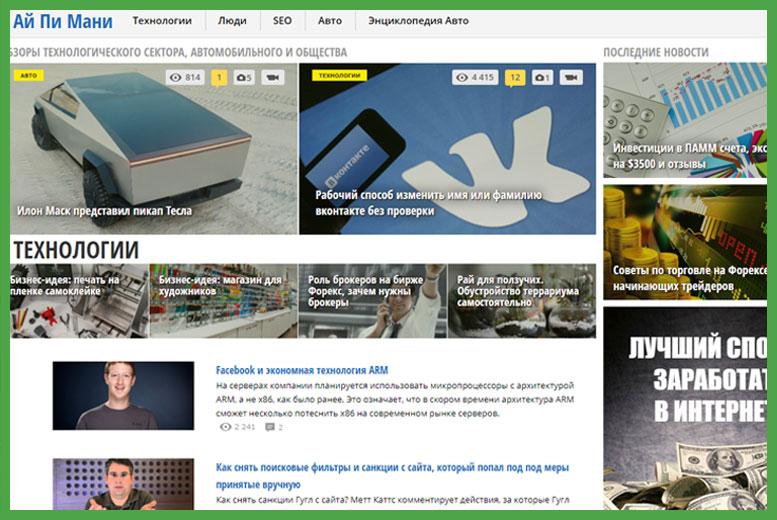 15 лучших блогов и сайтов о стартапах в 2021 году