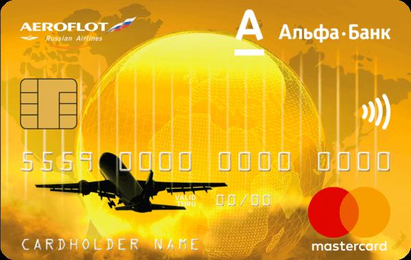 Кредитные карты авиакомпаний могут существенно сэкономить ваши деньги