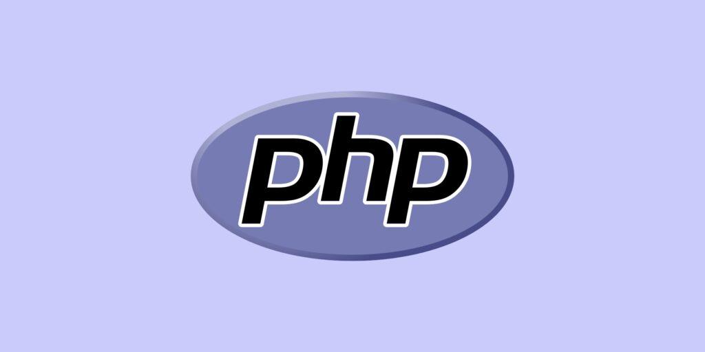 Ограничения PHP