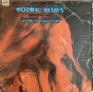 Дженис Джоплин записала песню группы Bee Gees на свой первый сольный альбом