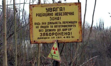 Самое загрязненное место в Европе находится в Украине, и это не Чернобыль