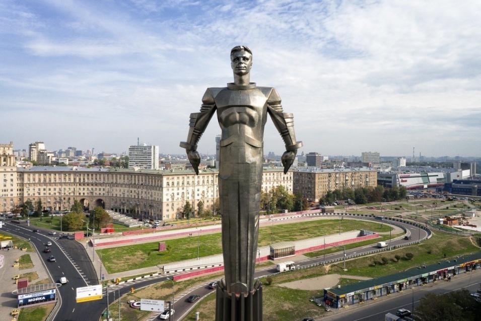 Памятник Юрию Гагарину, Москва
